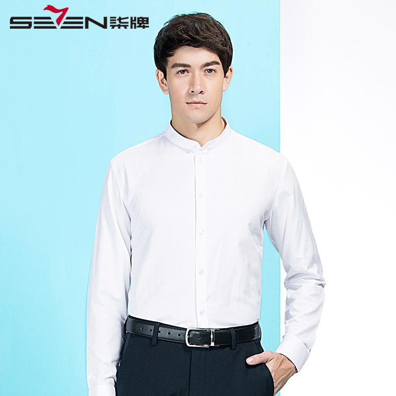 柒牌长袖衬衫男士商务暗纹纯色休闲中华立领衬衣新款中式修身衬衫