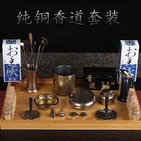 纯铜香篆炉入门檀香炉茶道盘香炉香薰炉香具用具工具香道套装家用
