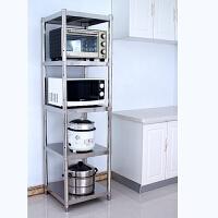 不锈钢厨房微波炉置物架落地多层收纳架2层架子微波炉架烤箱夹缝