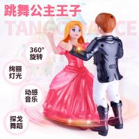 新款儿童音乐跳舞娃娃 创意发光电动公仔玩具批发