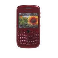 黑莓 8520 (移动版) WIFI 蓝牙 正品行货 全国联保