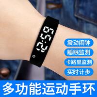 电子手表男女学生韩版简约潮流时尚休闲大气智能运动手环