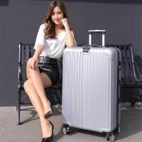 超大32寸行李箱万向轮大号拉杆箱男30寸 大容量旅行箱 学生密码箱