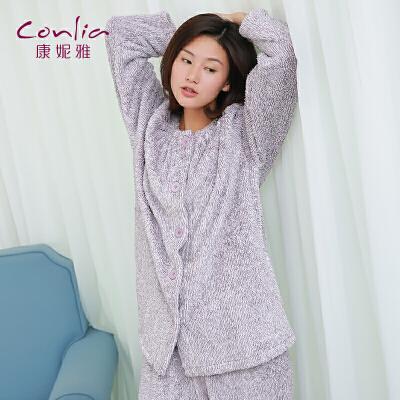 康妮雅女士秋冬珊瑚绒长袖中厚简约经典睡衣套装先领卷后购物 满399减50
