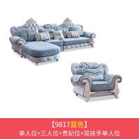 欧式沙发 客厅布艺沙发大小户型转角实木沙发家具组合套装可拆洗 其他