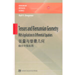 Tensors and Riemannian Geometry with App