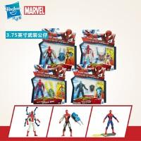Hasbro 孩之宝 蜘蛛侠3.75英寸武装公仔 A5700