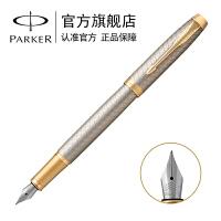 PARKER 派克 2016IM暮光之城墨水笔