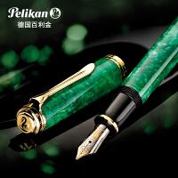 限量版德国进口Pelikan百利金帝王系列M600 商务办公*成人钢笔金笔14K金笔钢笔墨水笔环保树脂M600翡翠绿/
