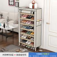 简易鞋柜多层防尘宿舍家用经济型放门口省空间收纳神器窄小鞋架子