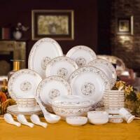 陶瓷碗餐具套装创意礼品骨瓷碗盘碟勺58头碗碟套装景德镇陶瓷器家用高档骨瓷餐具套装盘子碗具*品 v碗碟套装