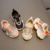 芭芭鸭儿童运动鞋男童鞋网布鞋透气女童跑步鞋子2020春季新款潮鞋