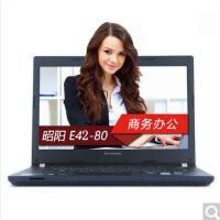联想(lenovo)昭阳 E42-80 14.0英寸笔记本电脑 E41升级版I5/6200 4G内存 1TB硬盘机DV