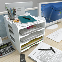 创意文件架资料架多层桌上文件架子置物架四层文件收纳架办公用品