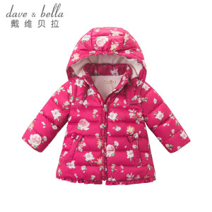 davebella戴维贝拉冬季羽绒服 女童印花保暖羽绒服DB6101
