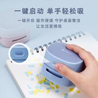桌面吸尘器电动充电橡皮擦屑桌面清理清洁器强力小型迷你