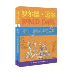 罗尔德·达尔作品典藏  亨利·休格的神奇故事