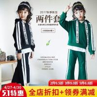 女童套装2018春季新款中大童儿童卫衣阔腿裤两件套女孩宝宝纯棉潮