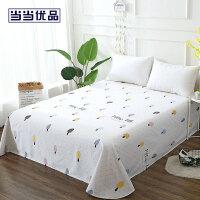 当当优品床单 纯棉200T加密斜纹双人加大240x250cm 春之声(米)