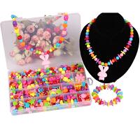 儿童diy串珠玩具串珠女孩24格宝宝益智手工穿珠子远视弱视训练