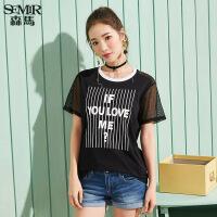 森马短袖T恤女2017夏装新款半袖上衣bf风韩版学生百搭印花字母T恤