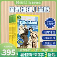 顺丰发货 英文原版绘本 美国国家地理 National Geographic Kids 3阶29册 儿童百科图书 学习英语课外阅读扩展书籍