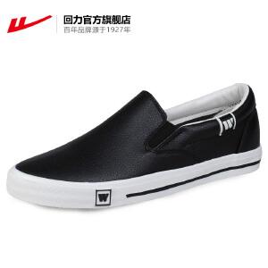 【到手价69】回力男鞋低帮一脚蹬懒人鞋男透气PU皮平底板鞋韩版潮流鞋子休闲鞋