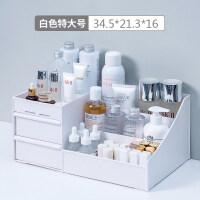 化妆品收纳盒桌面置物收纳架抽屉式大号整理口红刷护肤品置物架 特