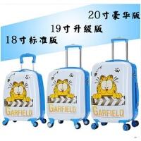 儿童拉杆箱包小女生万向轮拉杆书包旅行箱手拉箱18寸旅行箱 白色 加菲猫