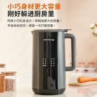九阳新款豆浆机D562破壁免过滤家用全自动多功能煮小型多功能料理机