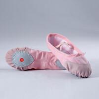 成人幼儿童舞蹈鞋软底练功鞋女童猫爪鞋跳舞鞋帆布瑜伽鞋芭蕾舞鞋