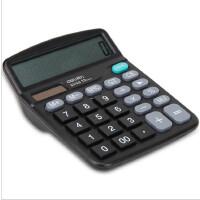 得力办公计算器837经济型太阳能双电源计算机语音财务大屏大按键计算器多款可选计算器