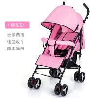 婴儿推车轻便折叠可坐可躺超轻小简易手推车便携式bb宝宝迷你伞车