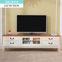 实木电视柜茶几组合现代简约欧式小户型客厅卧室经济型电视机柜子 整装