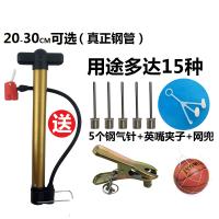 泳圈球针篮球打气筒充气针皮球足球蓝球打气筒气针便携式通用