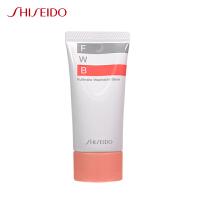 资生堂(Shiseido)FWB隔离霜世界之初妆前乳35g