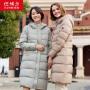坦博尔轻薄羽绒服女中长款2019款韩版修身保暖外套过膝鸭绒羽绒服