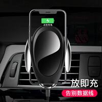 无线充电手机架车用车载电动支架自动感应汽车10W无线充电器快充