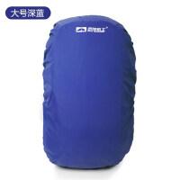 户外背包防雨罩骑行包登山包书包防水罩防尘罩防水套55L-75L升内