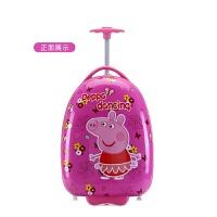 儿童拉杆箱男女孩小猪佩奇玩具旅行李箱16寸小学生蛋壳书包万向轮