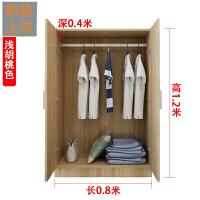简易双门单人板式衣柜简约现代木质经济型衣橱两门组装大衣柜定制 2门