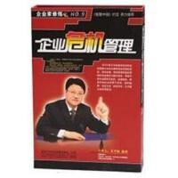 企业危机管理 艾学蛟 6DVD 视频音像光盘影碟片
