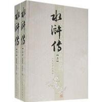 西游记(上下)/中国古代小说名***插图典藏系列
