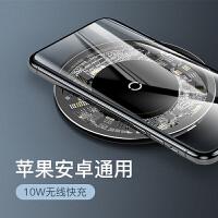 Baseus倍思快充无线充电器 (附赠Type-C 数据线) 安卓苹果通用10W /7.5W