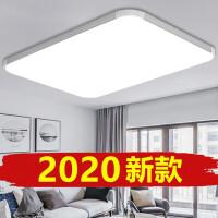 LED吸顶灯长方形客厅灯简约现代大气卧室灯书房餐厅2020新款灯具
