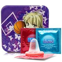 【杜蕾斯官方旗舰店】 随身收纳铁盒+送杜杜随 机2片避孕套安全套成人用品