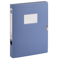 齐心HC-35*盒A4文件盒PP资料盒1.5寸合同盒文件管理