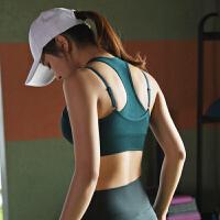 高品质运动内衣女速干透气高防震聚拢跑步健身文胸瑜伽背心bra