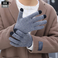 情侣触屏毛线手套男女针织加绒保暖韩版学生骑行五指户外防滑