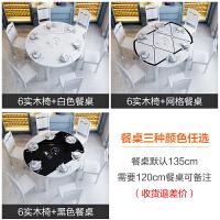 实木餐桌椅组合 现代简约小户型餐桌 家用折叠可伸缩圆桌带电磁炉